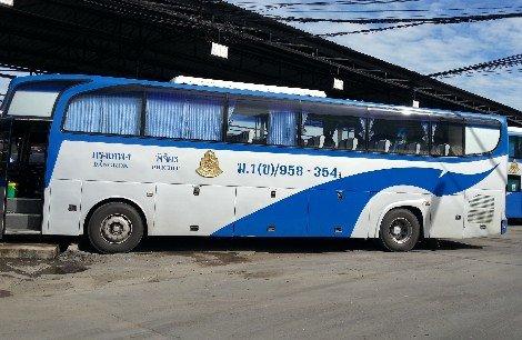 Bangkok to Phichit Bus