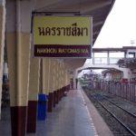 Nakhon Ratchasima Train Station