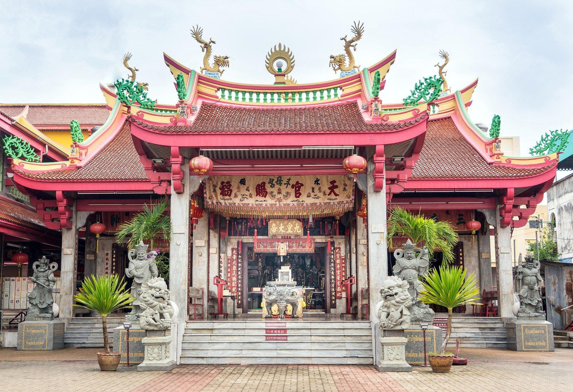 Jui Tui Tao Bo Keang Temple in Phuket