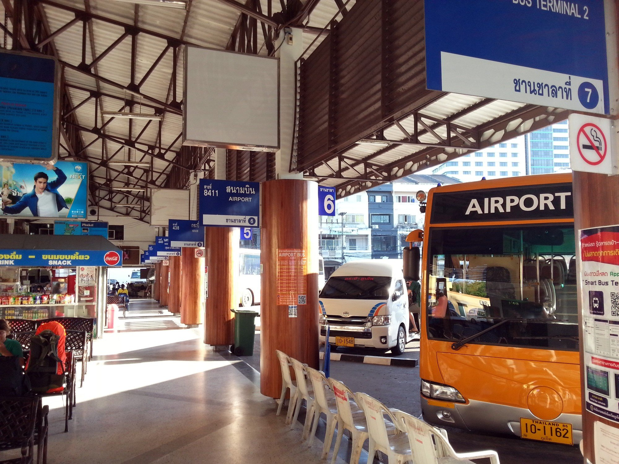 Phuket Airport Bus at Phuket Bus Terminal 1