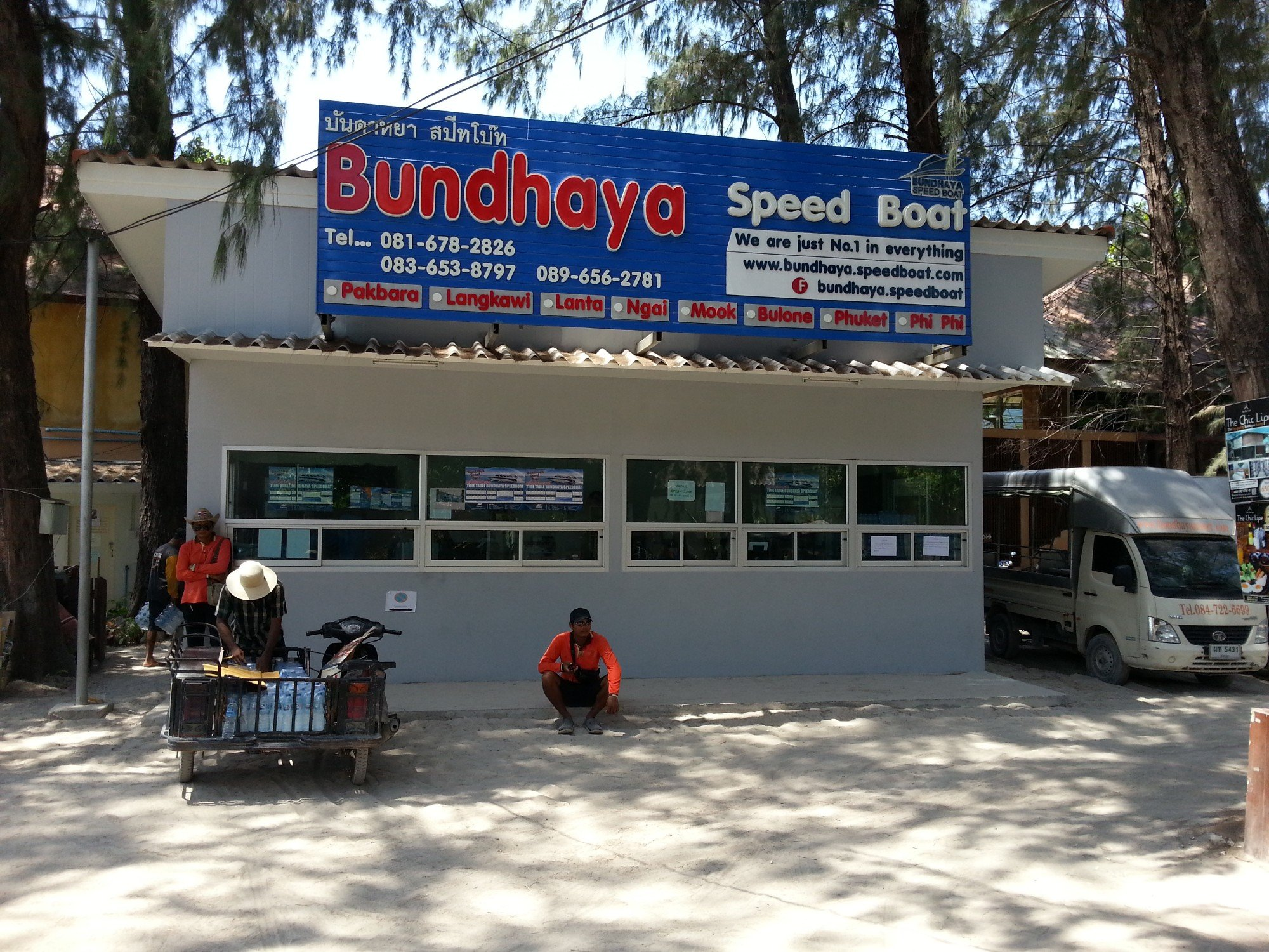 Bundhaya Speed Boat office in Koh Lipe