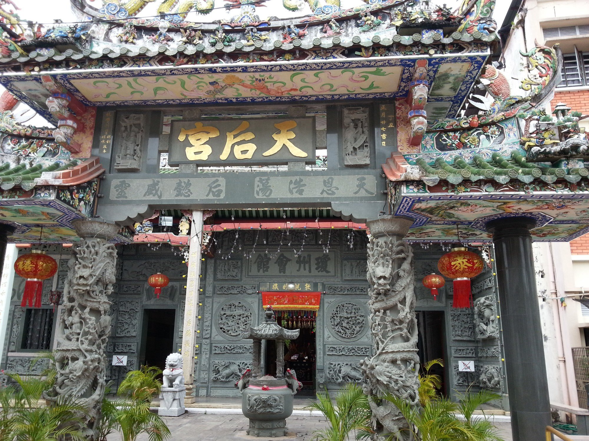 Thean Hou Kong Temple in Penang